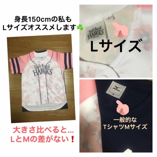 タカガールTシャツの画像