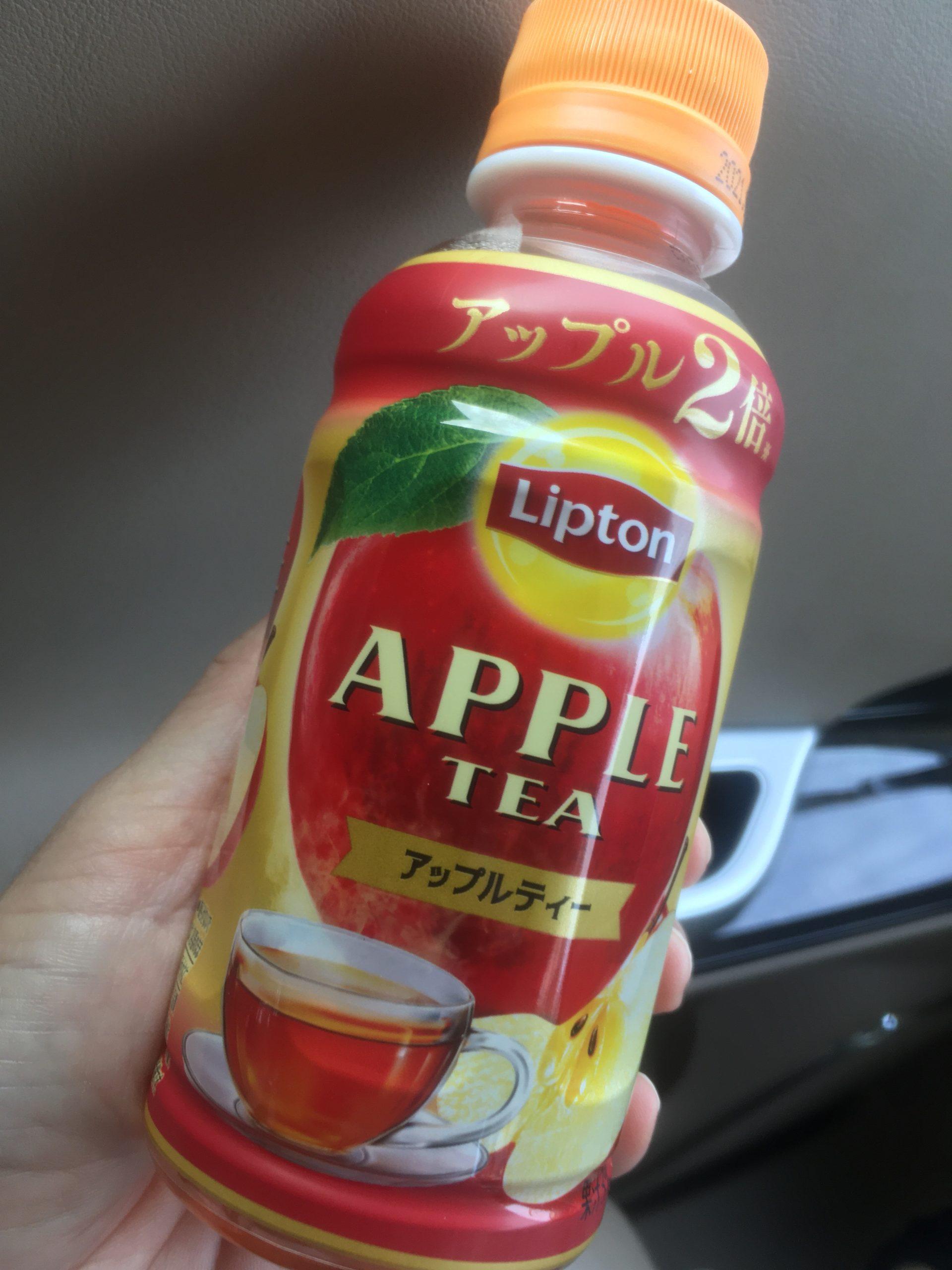 今日飲んだアップル2倍の写真