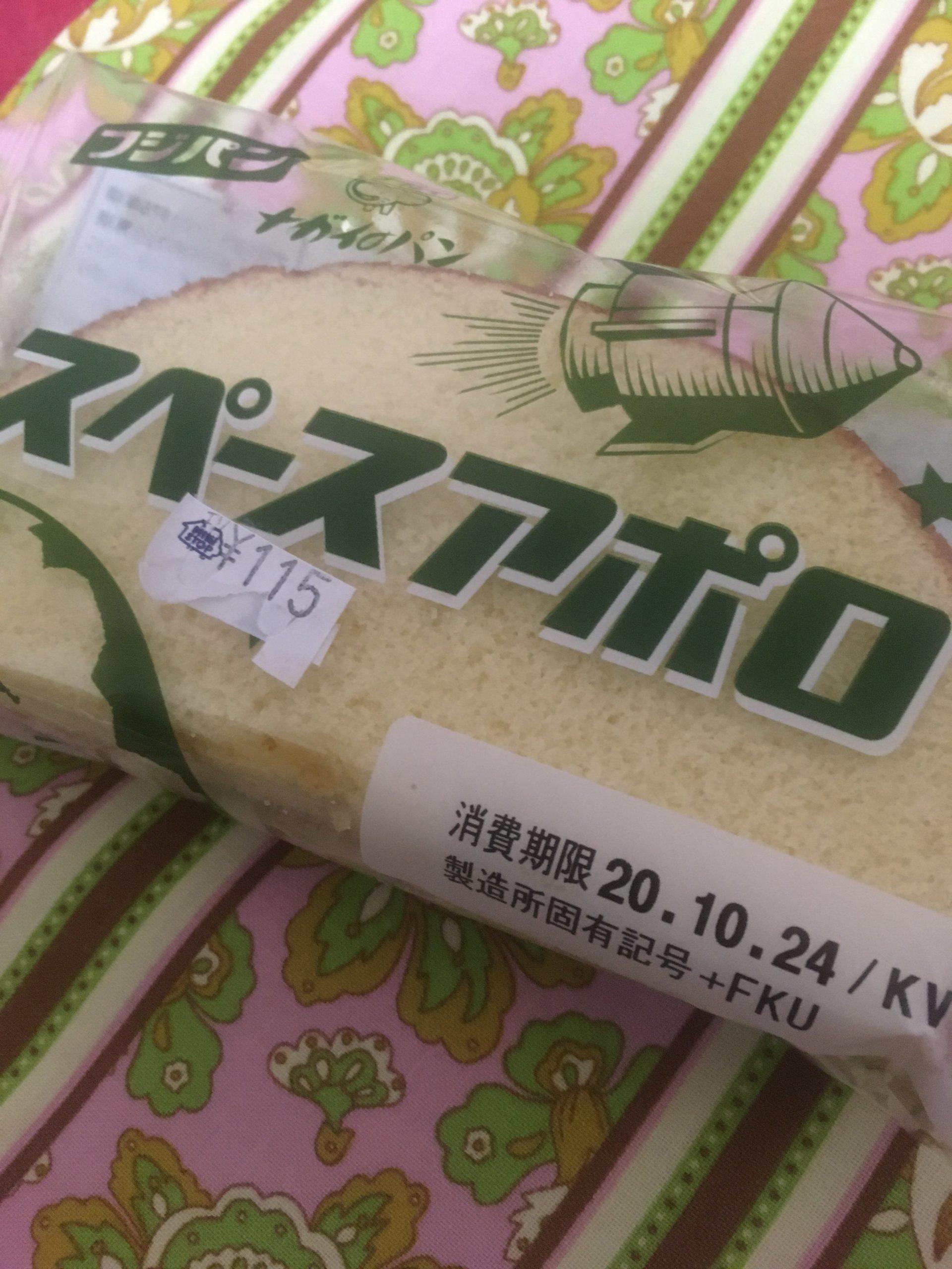 「スペースアポロ」のパン