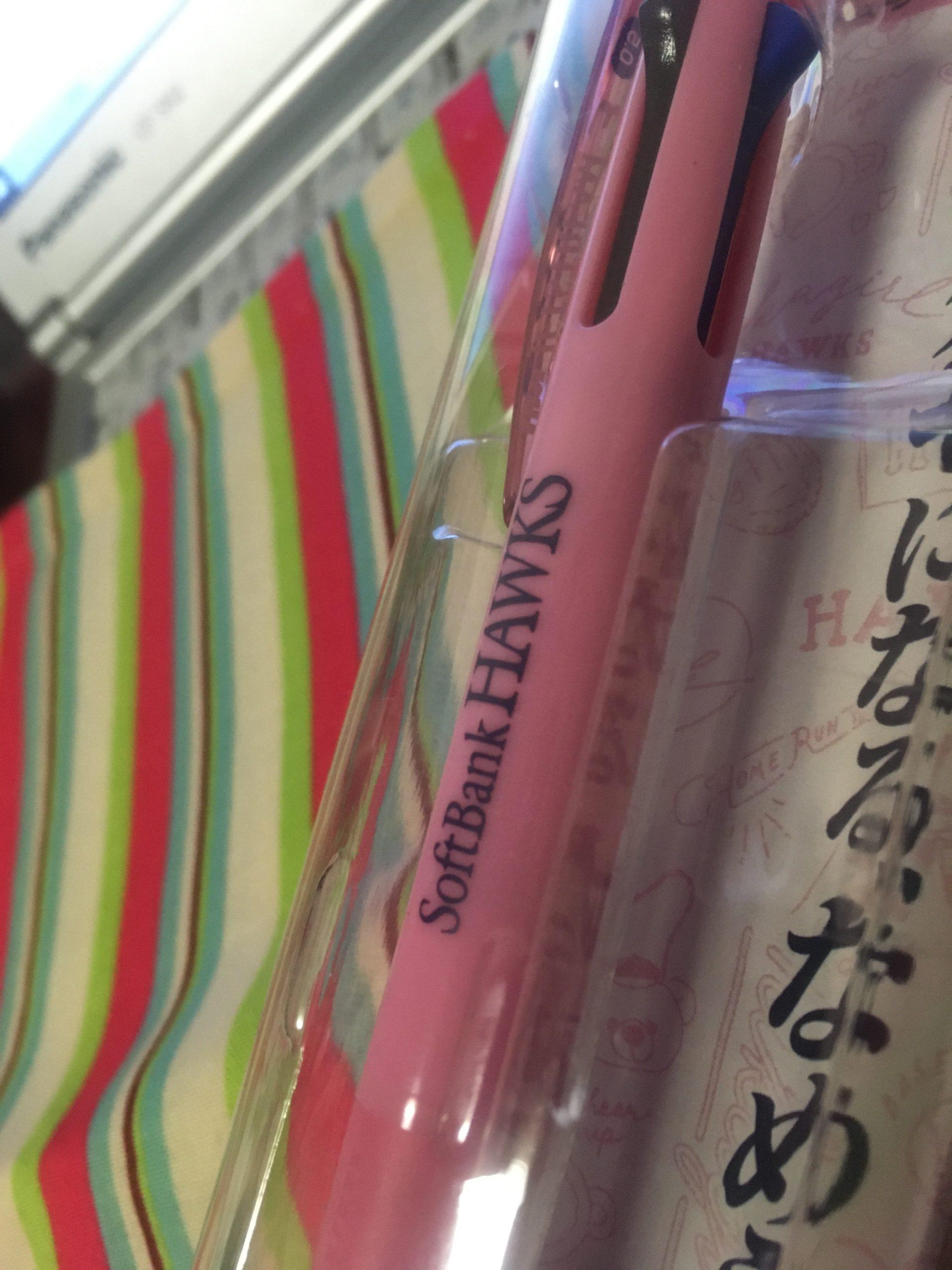 ホークスのペン